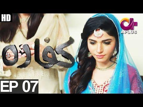 Kaffara - Episide 07 - A Plus ᴴᴰ Drama
