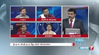 Vijayakanth's DMDK announces plans to go alone in Assembly polls | Kelvi Neram | News7 Tamil