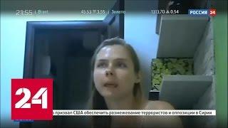 Жительница Воронежа получила милионное наследство из США