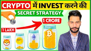 Cryptocurrency Secret Investment Strategy | Crypto Investing For Beginners
