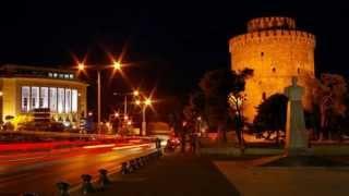 'Thessaloniki, My Love,' from INFINITE SUSTAIN
