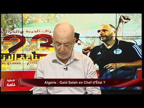 Algérie : Gaid Salah en Chef d'État ?