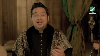 Hatem Al Iraqi ... Houwa Hayati - Video Clip | حاتم العراقي ... هو حياتي - فيديو كليب