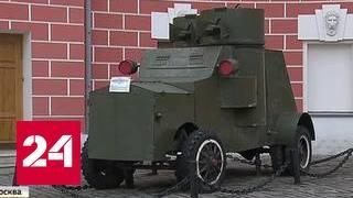 В Москве открылась выставка к 100-летию революции
