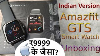 Xiaomi Amazfit GTS Smart Watch Indian Unit Unboxing, Setup, Overview - Similar to Apple Watch??