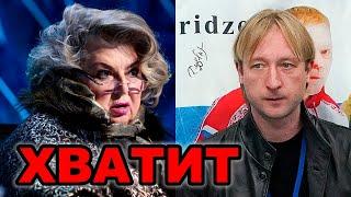 Тарасова жестко о Плющенко и Железнякове Плющенко снова в центре скандала