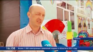 видео На набережной в Тюмени появился новый праздничный арт-объект / Новости Тюмени и Тюменской области