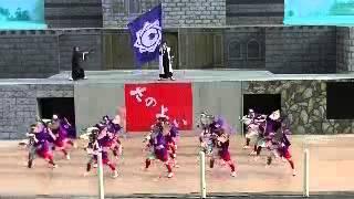ふくこい踊り隊@さのよいファイヤーカーニバル【メイン会場】