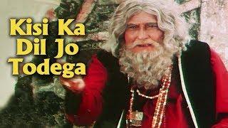 Kisi Ka Dil Jo Todega - Anup Jalota Songs | Ashok Kumar | 80's Hits | Qatl