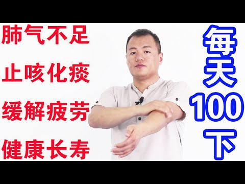 """Workshop """"7 habits of a successful teacher"""" from YouTube · Duration:  1 hour 2 minutes 40 seconds"""