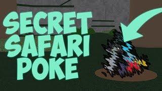 HOW TO GET THE SECRET SAFARI POKEMON! - Pokemon Brick Bronze