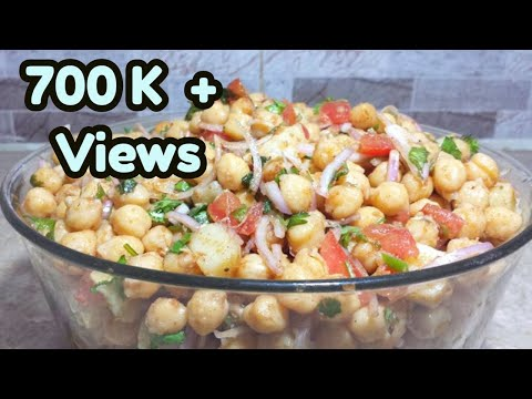 Karachi Ki Mashoor Chana Chaat Recipe_Chatpatti Chana Chaat Recipe_Iftar Recipe