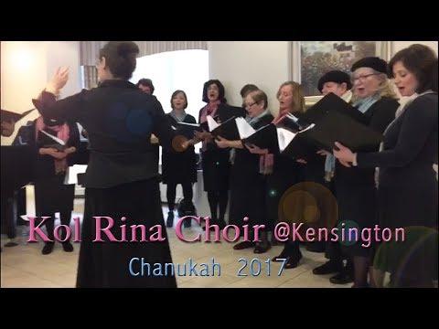 Kol Rina ChoirChanukah 2017 @Kensington