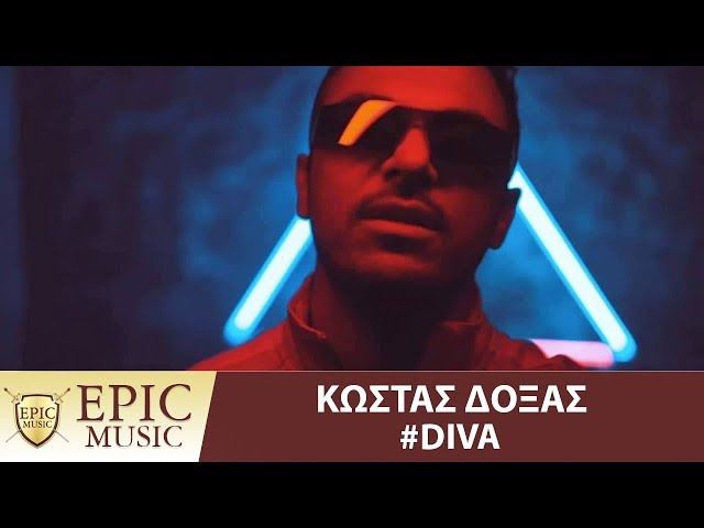 Κώστας Δόξας - Diva - Official Music Video