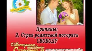 Родион и Мария Бражниковы отвечают про бесплодие, гражданский брак, одиночество и на другие вопросы.(, 2016-09-05T07:03:40.000Z)