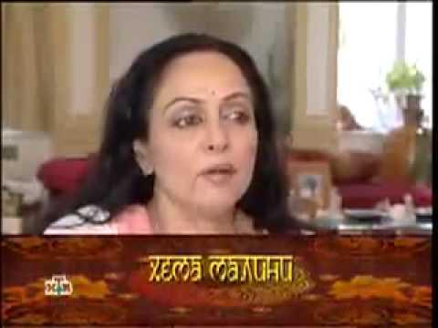 Хема Малини