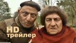 Пришельцы 3 (2016) Трейлер-тизер на русском
