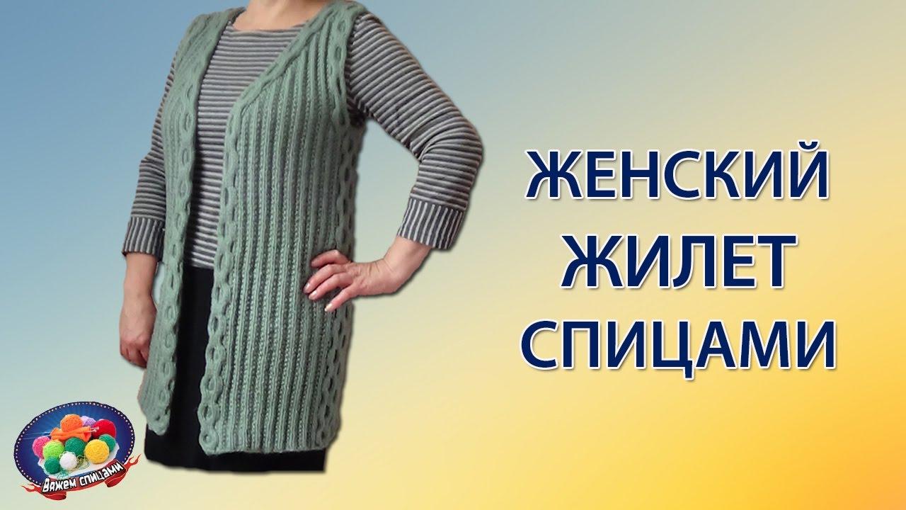 Женские жилеты коллекции 2018 года ✓цены от 1999 ₽. В интернет магазине baon ✓скидки до 60% ✓бесплатная доставка в фирменный магазин.