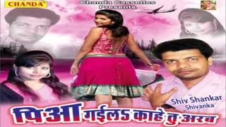 Choli Ke Bhitar    चोली के भीतर    Bhojpuri Hot Songs