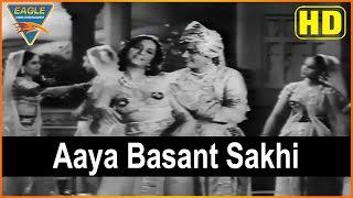 Basant Hindi Movie || Aaya Basant Sakhi Video Song आया बसंत सखी || Kanu, Pramila || Eagle Hindi Movi