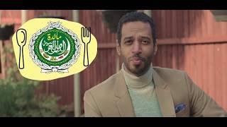 مائدة الدول العربية   أمجد النور، شاعر سوداني يكتب قصيدة عن الأكلات العربية