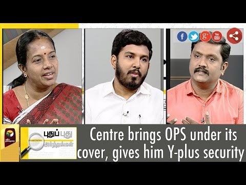 Puthu Puthu Arthangal: Centre brings ops under its cover,gives him y plus security | 03/04/17