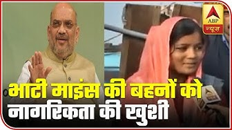 Sahiba, Rabila, Names Quoted By Amit Shah In RS, EXCLUSIVE On ABP News | Namaste Bharat