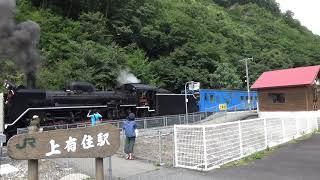 SL銀河 釜石線 上有住駅発車 2019/08/25 SONY CX680