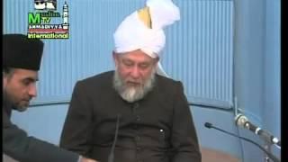 Dars-ul-Quran 21 Février 1995 - Sourate Al-Imraan