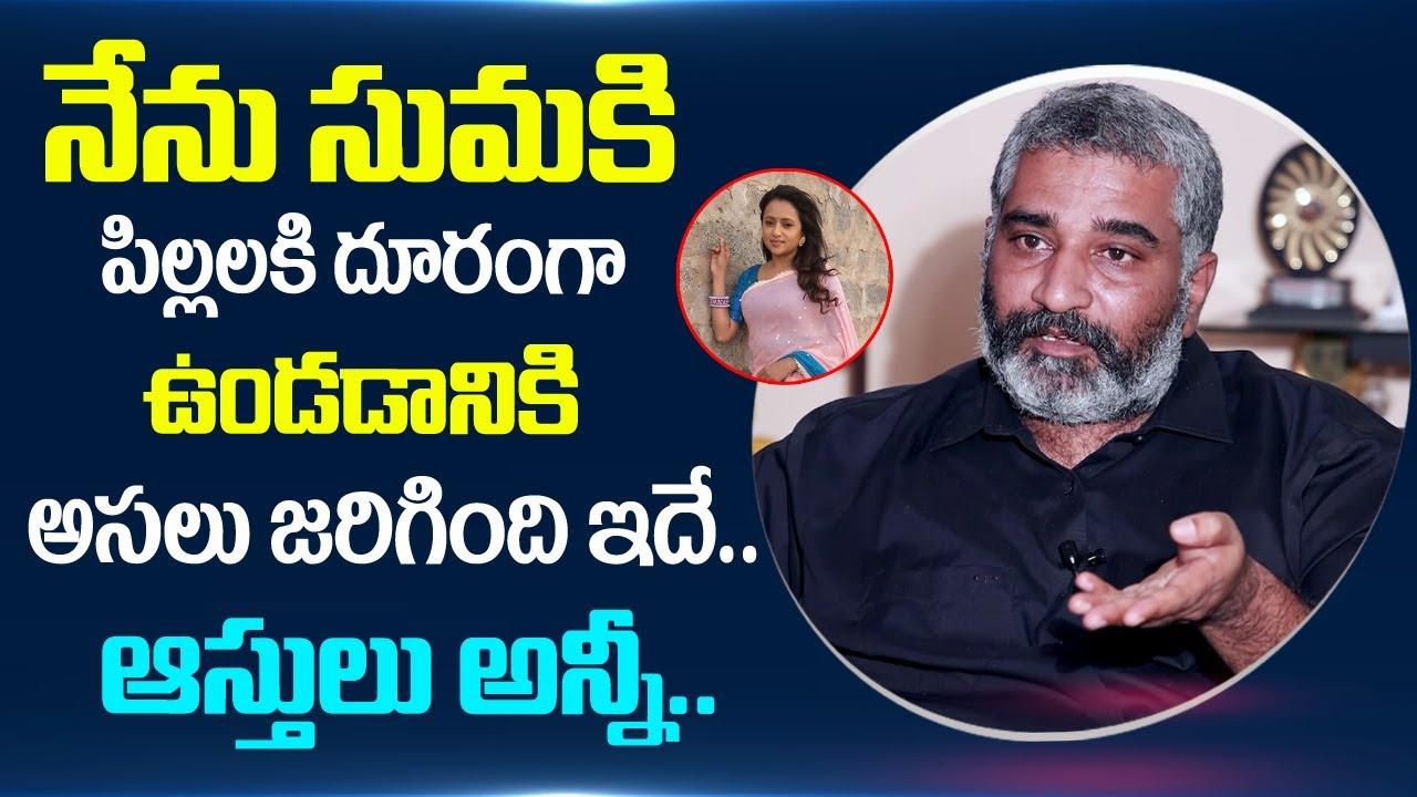 Download Rajiv Kanakala Gives Calrity on Clashes with Anchor Suma   Rajiv Kanakala Latest Interview   Sumantv