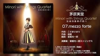 茅原実里 Minori with Strings Quartet 〜弦楽四重奏の調べ〜 □発売日:...