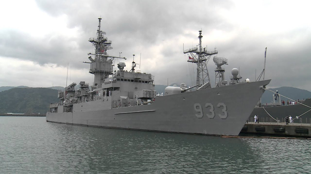 諾克斯 濟陽級巡防艦 FFG-933鳳陽軍艦 - YouTube