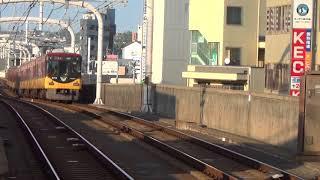 【京阪電車】8000系8004F7R 特急淀屋橋行き 寝屋川市通過シーン