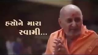 Hasone mara swami