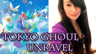 Tokyo Ghoul √A - Unravel (Acoustic Piano Lullaby) (Laura Shigihara)