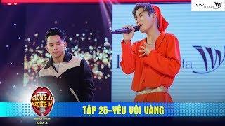 Giọng Ải Giọng Ai 4 | Tập 25:Cao Thái Hà tim rụng rời trước màn song ca Yêu vội vàng của Lê Bảo Bình