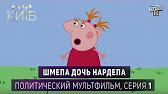 Породы: шелти, коронет, тексель, перуанская, альпака, лункария,ам. Тедди. Е-mail: irin1971@ukr. Net. Адрес: украина, г. Харьков.
