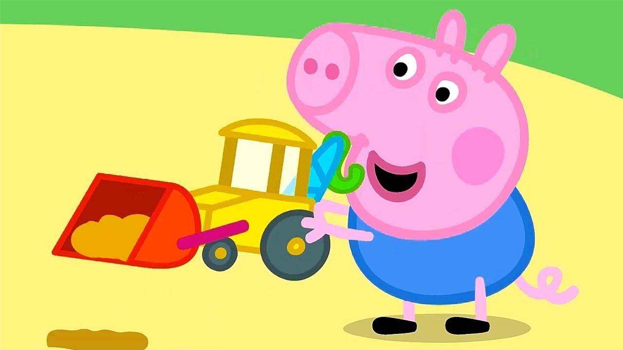 Peppa Pig 🧸 Peppa ve George ⚽ Programının en iyi bölümleri | Çocuklar için Çizgi Filmler