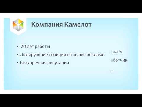 Работа рабочим в Воронеже и области — Доска объявлений Камелот