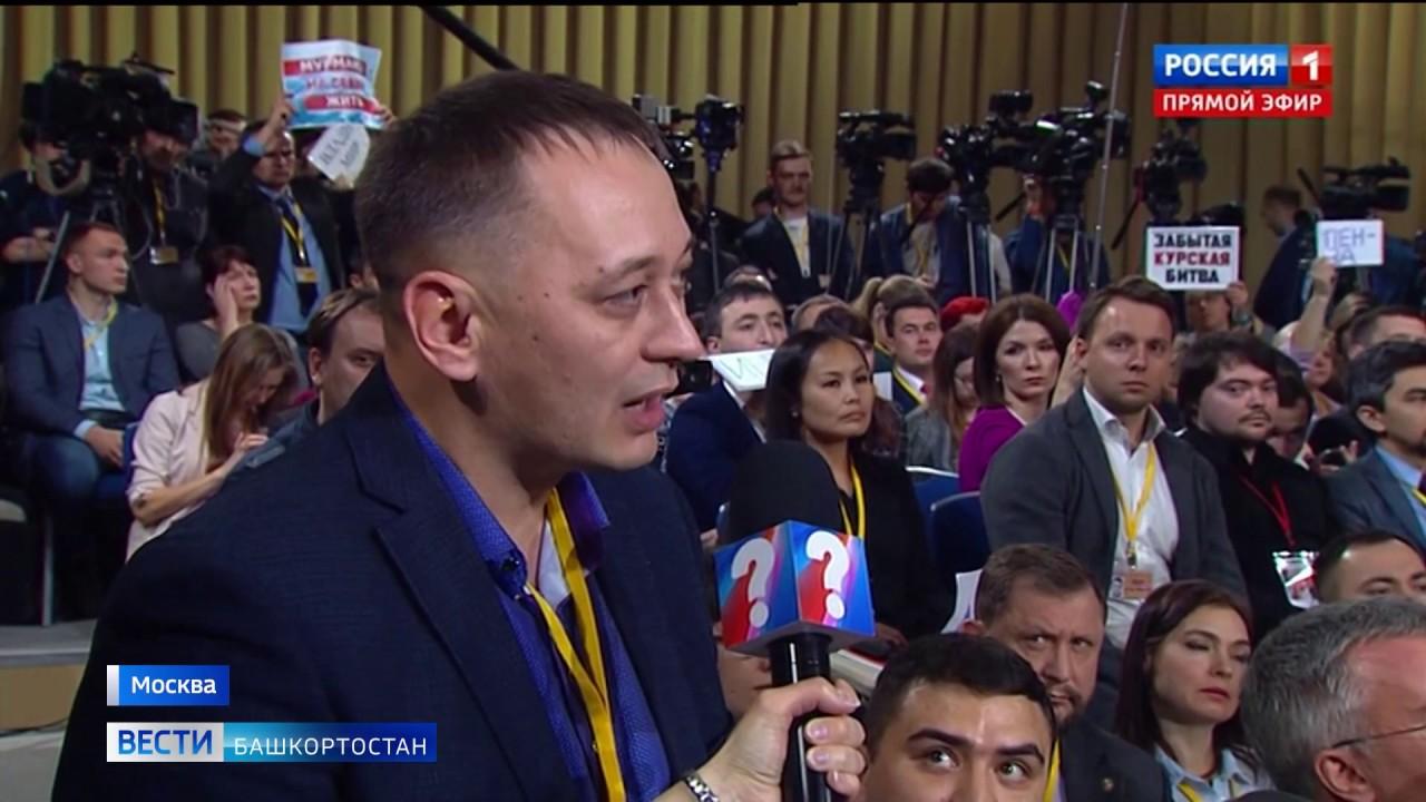 Путин ответил на вопрос журналиста из Башкирии о борьбе с пьянством