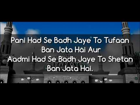 Golden Word Poetry Whatsapp Status Video Youtube