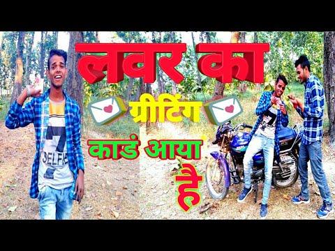 New_Year_Song_Laver_Ka_Greeting_Card_Aaya_Hai_Dance_By_Aman And Krishandave Yadav