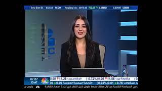 مشاركتي مع افتتاح السوق السعوي على قناة CNBCArabia 29 -7-2021