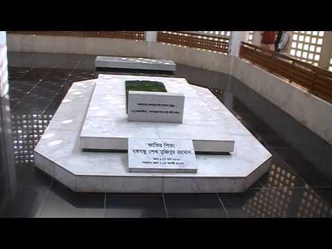 Bangabandhu Sheikh Mujibur Rahman's cemetery in  Tungipara, Gopalganj