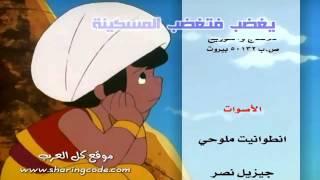 Arabian Nights Sinbad