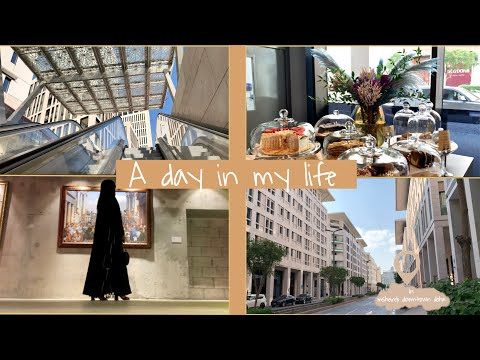 A day in my life in Qatar||vlog