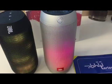 Close Up look - SILVER JBL Pulse 2 - YouTube