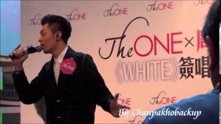 2015.05.02 The ONE X 周柏豪《WHITE》簽唱會 - 百年不合