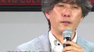 一般社団法人渋谷未来デザイン 記者発表会【渋谷コミュニティニュース】