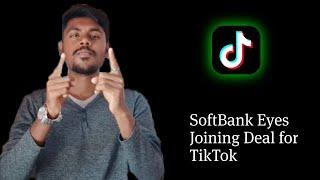 Tik Tok Sale News India ! Ban …